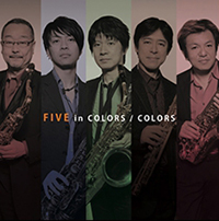 fiveincolors2003live
