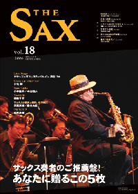 sax18