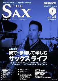 sax24