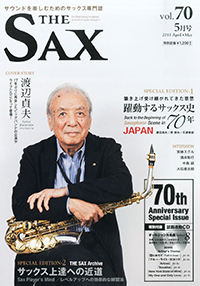 sax70