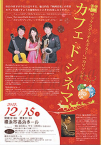 yukarissimo201212_2