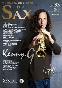 sax33
